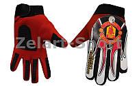 Перчатки вратарские подростковые FB-0028 MANCHESTER