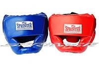 """Шлем боксерский закрытый  """"Sprinter"""" . Усиленный"""