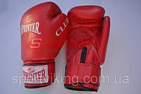 Перчатки боксерские кож/зам Sprinter Club (все размеры) 6 унций, Красный