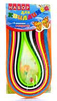 "Набор для квиллинга""сезоны""(Весна) размер лент 3мм х 420мм 9цветов"
