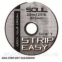 Поводковый материал в оплётке SOUL STRIP SOFT 25LB BROWN