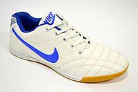 Мужские кроссовки Nike белые р( 46-30см)
