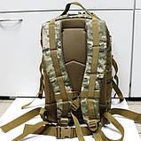 Рюкзак штурмовой ММ-14 укр. Пиксель Travel Extreme 30 л. , фото 2
