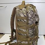 Рюкзак штурмовой ММ-14 укр. Пиксель Travel Extreme 30 л. , фото 3