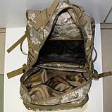 Рюкзак штурмовой ММ-14 укр. Пиксель Travel Extreme 30 л. , фото 4