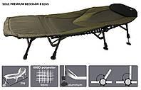 Карповая раскладушка SOUL PREMIUM BEDCHAIR 8-LEGS