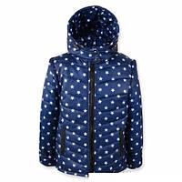 Куртка-жилетка Найт (Темно-Синяя)