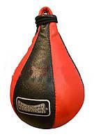 Груша боксерская пневматическая боксерский мешок