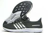 Кроссовки мужские Fashion Sport серые