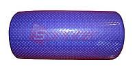 Валик для йоги.Длина 30 см, диаметр 14,5 см.New!!!!!