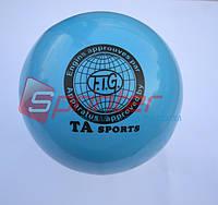 Мяч художественной гимнастики D-19см  (голубой)