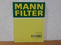 Фильтр салона Шкода Октавия Тур без конд. 1996-->2010 Mann (Германия) CU 2882
