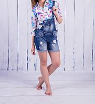 Обновление ассортимента на jkey-shop.com.ua! Комбинезоны, комбинезон-шорты и пару моделей джинсов!