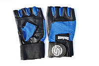 Перчатки Т/А. Кожа, ткань, узкий напульсник.Размеры: XL