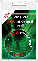 ПВА рукав, PVA Narrow Mesh Refill 23 mm x 5 m