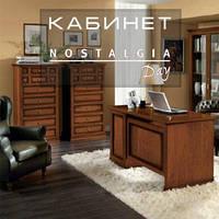 Кабинет Ностальжи Дэй / Nostalgia Day, итальянская мебель, классический стиль, цена от: