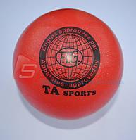Мяч для художественной гимнастики(диаметр 15 см) красный
