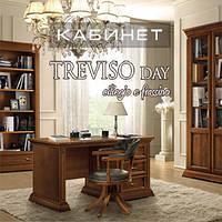 Кабинет Тревизо Дэй / Treviso Day, итальянская мебель, классический стиль, цена от: