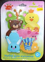 Набор №1 Мини-ковриков для купания для детей от рождения, фото 1