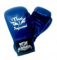 Боксерские перчатки Thai Professional BG3
