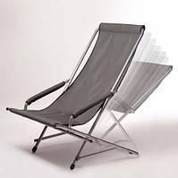 Складной шезлонг кресло качалка с чехлом