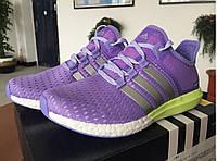 Кроссовки женские Adidas Ultra Boost  (адидас) фиолетовые