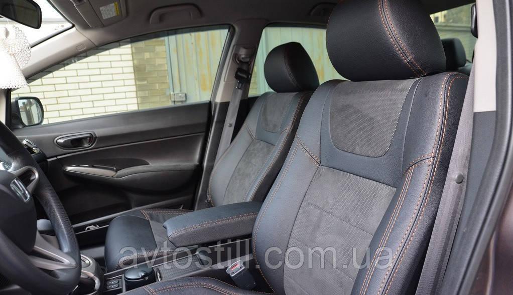 Чехлы Honda Civic (2006-2011)