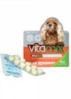 Витамикс таблетки для щенков №100