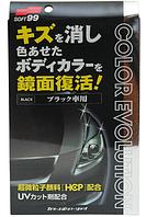 Полироль для восстановления цвета черных ЛКП Soft99 Color Evolution Black, фото 1