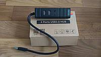 Концентратор USB HUB 3 0 Unitek Y 3056 BK