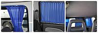Шторы. Автомобильные шторки Volkswagen Caddy - Фольксваген Кадди синие