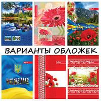 Записная книжка А6  32 л. обложка цветная, мелованный  картон, блок офсет, клетка  микс ТМ- Скат, микс