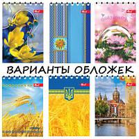 Записная книжка А6   50л. обложка цвет, мелованный  картон, офсет, клетка, пружина