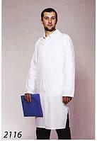 Мужской медицинский халат 2116 (батист)