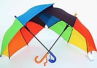 """Детский зонт """"радуга"""""""