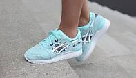 Женские кроссовки Asics Gel Lyte голубые АТ-266