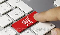 Продвижение интернет бизнеса по торговле одеждой: что нужно знать?