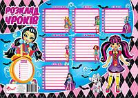 Расписание уроков многоразовое, ф. А3, картон целлюлозный, полноцвет, матовая ламинация