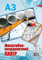 Масштабно-координатная бумага, Ф.А3, 200 листов, офсет 70 г/м2, цвет синий