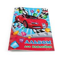 Альбом для наклеек на скобе B5, 16 стр., обложка  цел. картон, гл.ламин., блок ламин. 110г/м2  микс