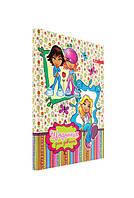 Дневник для девочек B5, 64 листа, обложка цветная Тверд. Переплет УФ-лак с глитером, блок офсет цветной  микс