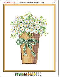 Ромашки. Картина для вышивки бисером. Основа (канва) на габардине