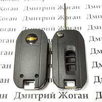 Выкидной ключ для шевролет каптива (CHEVROLET CAPTIVA) 3 кнопки