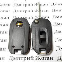 Выкидной ключ для шевролет каптива (CHEVROLET CAPTIVA) 2 кнопки
