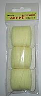 Акрил для вышивки: лимонный. №12175