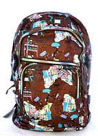 Ранец школьный коричневый