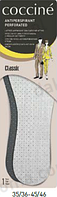 Латексные стельки с усиленой циркуляцией воздуха содержит волокно с активным углем Coccine