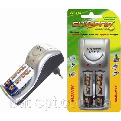 Зарядное устройство Энергия EH-110 Мини+ в комплекте 2 акк. 2700 AA, на 2 канала AA, AAA (Ni-Mh, Ni-Cd) 150mAh