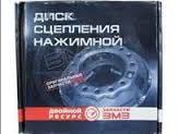 Корзина сцепления (диск сцепления нажимной) ГАЗ 53,511,513 (производство ЗМЗ), фото 1