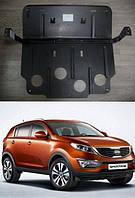 Защита двигателя (картера)  Kia Sportage (КИА Спортейдж)